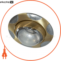 156 R-50 E14 мат.золото-хром/GOLDMAT/CHROM