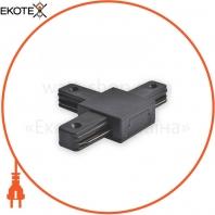 Коннектор Т-образный LD1103 черный