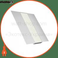 ОФИС ЭКОНОМ Модификация с текстурированным рассеивателем