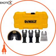 Набор принадлежностей для многофункционального инструмента в чемодане DeWALT DT20715
