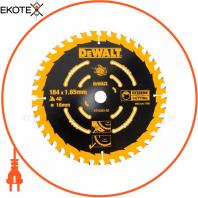 Диск пильный EXTREME DeWALT DT10303