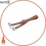 Кабель для панели оператора e.f-drive.cable.5 5м