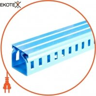 Короб пластиковый перфорированный e.trunking.perf.stand.100.100, 100х100мм, голубой 2м