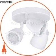 Світильник світлодіодний GSL-01C GLOBAL 12W 4100K білий