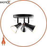 Светильник светодиодный MSL-02R MAXUS 12W 4100K черный