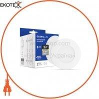 Світильник світлодіодний SPN 3W 3000K C (3шт в уп.)
