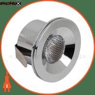 Світильник врізний круг,корпус метал d-40mm ip 20 POWER LED 3W 2700K/4200K/6400K 260Lm, колір - мат.хром/хром (220-240v)