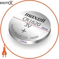 "Литиевая батарейка Japan Maxell Сard ""таблетка"" CR1620 5шт / уп"