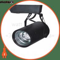 LED-Светильник LEDEX трековый, 30W, AC185-265V, Black, 6000K