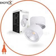 Трековый светильник Feron AL107 14W белый