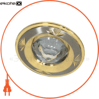 2011dl титан-золото mr-16 /gu5.3/sng/ sand nickel gold
