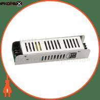 Адаптер для Led стрічки 60W 5А 12V