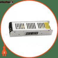 Адаптер для Led ленты 150W 12А 12V