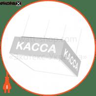 ОФИС КУБ 40 ВТ Модификация с опаловым рассеивателем