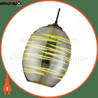 Світильник підвісний E27 плафон скло 3D ефект овальний хром