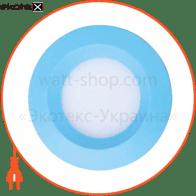 Свiтильник свiтлодiодний AL525, голубий 3W 5000K