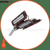 Светильники серии ОПТИМА Охранный перимтр, автоматизированный