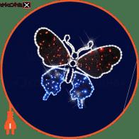 Світлова конструкція Метелик, 0,9*0,67*0,2