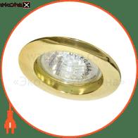 DL307/113 золотой MR-16 неповоротный (литье)