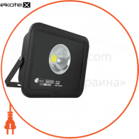 Прожектор IP65 COB LED 50W 4200/6400K 3750lm 220-240v