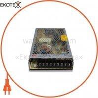 Блок питания Mean Well в корпусе 200 Вт 5V 40 А LRS-200-5