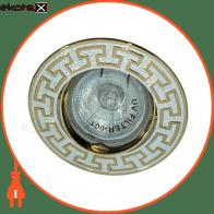 Встраиваемый светильник Feron 2008AL R50 серебро золото 17886