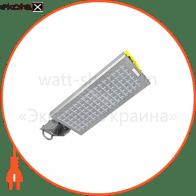 КЕДР СКУ ЕХ 200 Вт Модификация с дополнительной оптикой - КСС тип «Д»