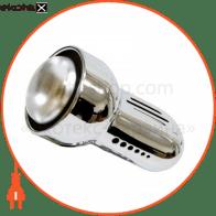 Светильник Feron RAD50 S хром с выключателем 14808