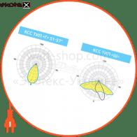 кедр ссп ех 50 вт модификация с дополнительной оптикой - ксс тип «ш» светодиодные светильники ledeffect Ledeffect LE-ССП-22-050-0656Ex-67Х