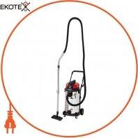 Пылесос для сухой и влажной уборки TE-VC 2340 SA