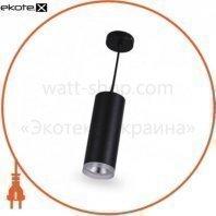 Подвесной светодиодный светильник Feron HL534 10W черный