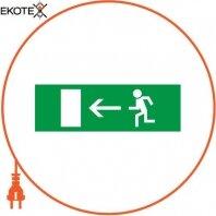 """Пиктограмма """"Стрелка влево"""" к аварийным светильников 500L e.pict.left.310.100"""