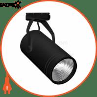 Светильник трековый COB LED 30W 4200K 2000Lm 180-240V белый