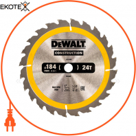 Диск пильный DeWALT DT1939