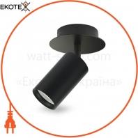 Накладной светодиодный светильник ML311 черный