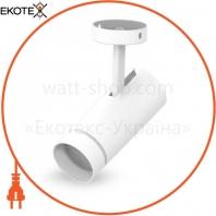Накладной поворотный светодиодный светильник Feron AL556 белый