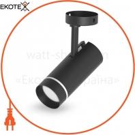 Накладной поворотный светодиодный светильник Feron AL556 черный