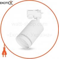 Трековый светильник Feron ML338 белый