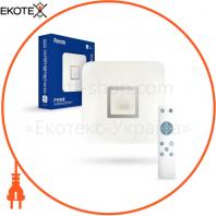 Светодиодный светильник Feron AL6000 PRIME 54W