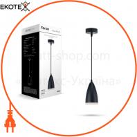 Подвесной светильник ML323 черный