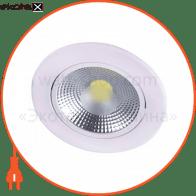 Светодиодный светильник Feron AL700 10W 28720