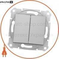Sedna Переключатель 1 полюсный для 2 цепей 10AX, без рамки алюминиевый