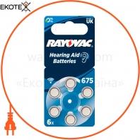 Батарейка Rayovac 675 BLI 6 шт