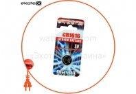 "Литиевая батарейка Maxell ""таблетка"" CR1616 1шт/уп"