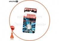"Литиевая батарейка Maxell ""таблетка"" CR2025  1шт/уп"