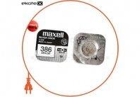 """Оксид-серебряно-цинковые  батарейка Maxell """"таблетка"""" SR43W 1шт/уп"""