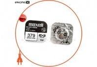 """Оксид-серебряно-цинковые  батарейка Maxell """"таблетка"""" SR521SW 1шт/уп"""