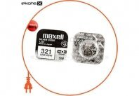 """Оксид-серебряно-цинковые  батарейка Maxell """"таблетка"""" SR616SW 1шт/уп"""