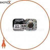 """Серебряно-оксидная батарейка Maxell """"таблетка"""" SR920SW 1шт / уп"""