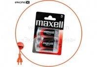 Солевая батарейка Maxell R20 2шт/уп blister